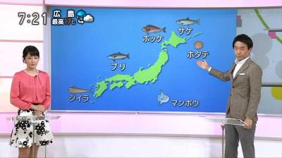 Suzukinaoko_ohayounippon_2014110908