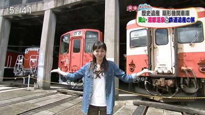 Inoueetsuko_jsutesyon_2014101002465
