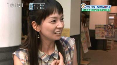 Inoueetsuko_mantenmama_201407241615