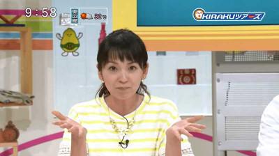 Inoueetsuko_tss_20140724154851