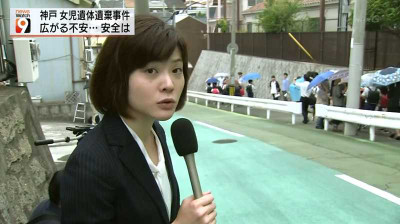 Sasakiaya_newswatch9_20140925212045