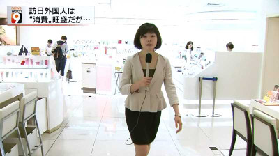 Sasakiaya_newswatch9_20141001214827