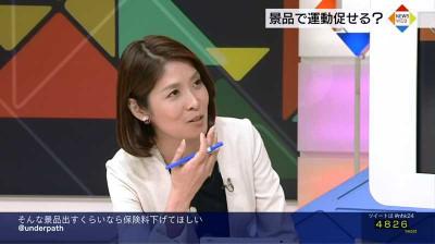Kamakurachiaki_newsweb_201410180728