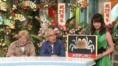 Gotouharuna_bitotakeshi_20141102062
