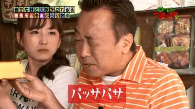 Kanoueri_moyasama_20141101130301