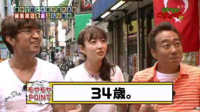 Moyamoyasamazu_20141101133950