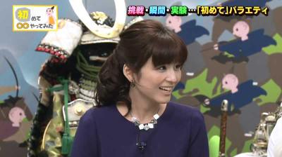 Uganatsumi_hajimetemarumaru_2014102