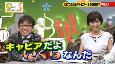 Uganatsumi_hajimetemarumaru_20141_3