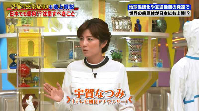 Uganatsumi_ikegamiakira_20141021032