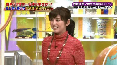 Uganatsumi_ikegamiakira_20141104131