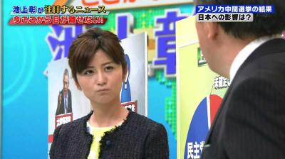 Uganatsumi_ikegamiakira_201411111_2
