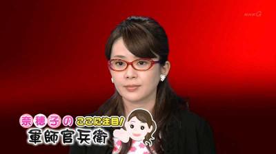 Hashimotonaoko_nhk_20140719191410