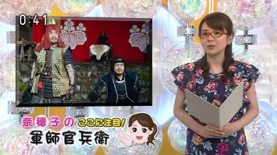 Hashimotonaoko_nhk_20140730164212
