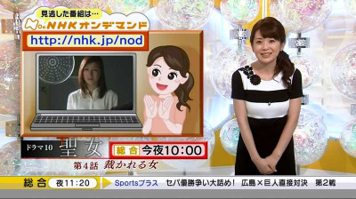 Hashimotonaoko_premap_2014092123501