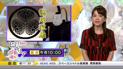 Hashimotonaoko_premap_2014092123524