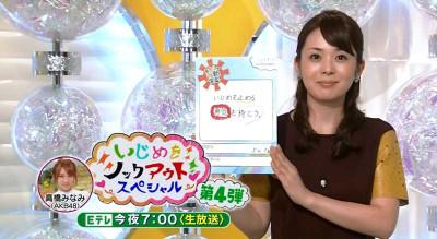 Hashimotonaoko_premap_2014092123583