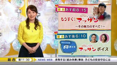 Hashimotonaoko_premap_2014092222331