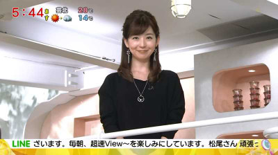 Matsuoyumiko_good_morning__20140929