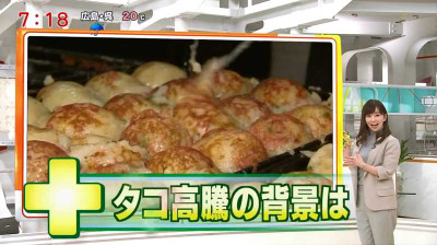 Matsuoyumiko_tereasa_20141022095038
