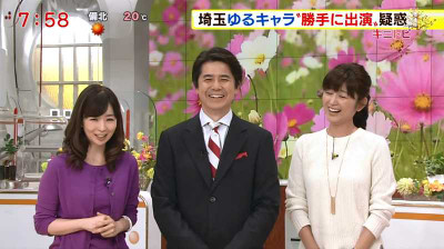 Matsuoyumiko_uganatumi_201410151835