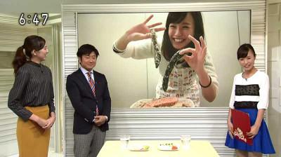 Yamaguchifumie_maruishiori_20141030