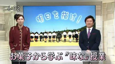 Maruishiorikomatsukouji_20140714160