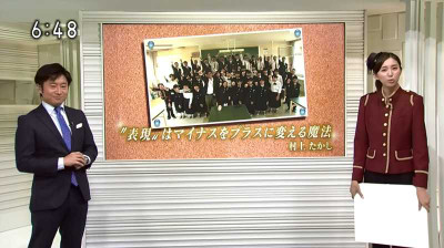 Maruishiorikomatsukouji_20141027202