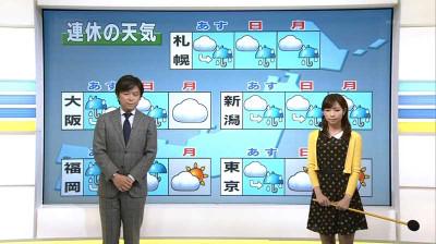Terakawanatsuminews7_20141101042655