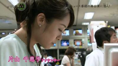 Katayamachieko_nhk_2013127195716