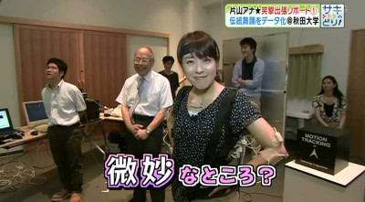 Katayamachieko_nhk_sakidorii_2014_5