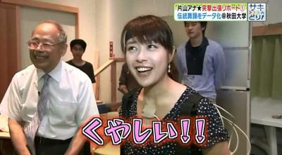 Katayamachieko_nhk_sakidorii_2014_6