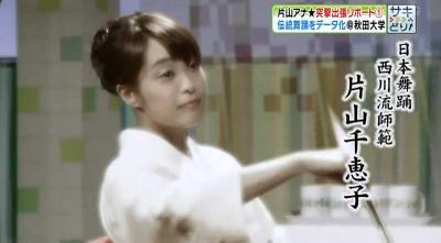 Katayamachieko_nishikawaryuu_2014_2