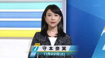 Morimotonami_news7_20141124223310