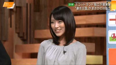 Takeuchiyoshie_houdoustation_201409