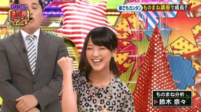 Takeuchiyoshie_seichyouman_20141021