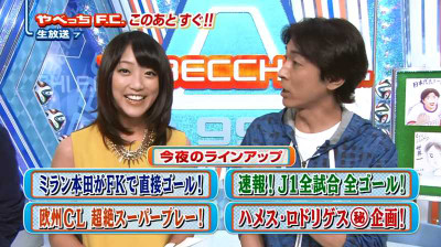 Takeuchiyoshie_yabecchifc_201410060