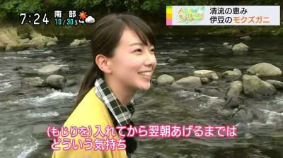 Wakudamayuko_syuntaikan_nhk_20141_2
