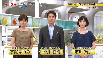 Uganathumi_ichikawahiroko_201408260