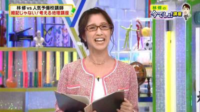 Usamiyuka_tereasa_20141017140057