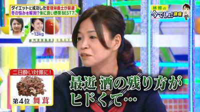 Ookubokayoko_imayaruhaisukuru_20141