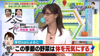 Usamiyuka_imayaruhaisukuru_201410_2