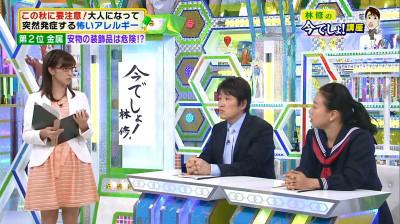 Usamiyuka_imayaruhaisukuru_201410_4