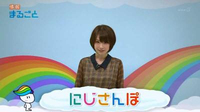 Naraokakimiko_jouhoumarugoto_2014_3