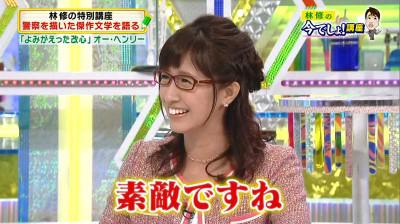 Usamiyuka_tereasa_20141017142700