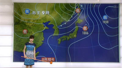 Idahiroko_newswatch9_20140830113916