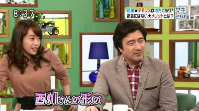 Katayamachieko_jonkabira_2014111719