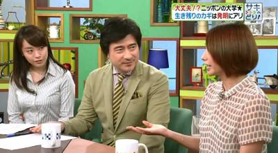 Katayamachieko_manabekawori_2014110