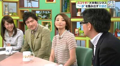 Katayamachieko_manabekawori_20141_2