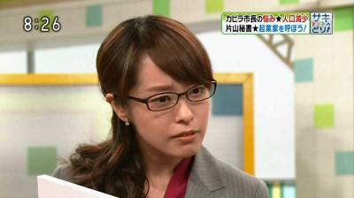 Katayamachieko_nhk_20141117193200