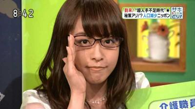 Katayamachieko_nhk_sakidorii_2014_2